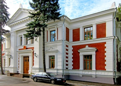 Vietnam Embassy in Russia